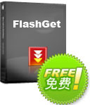 Downloadflashget